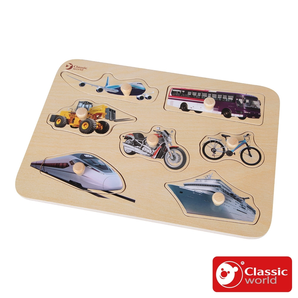 【德國 classic world 客來喜經典木玩】 木製手抓板-交通工具《3741》