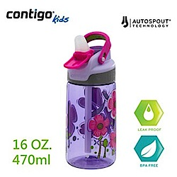 美國CONTIGO Freestyle兒童吸管瓶470cc-紫蜻蜓