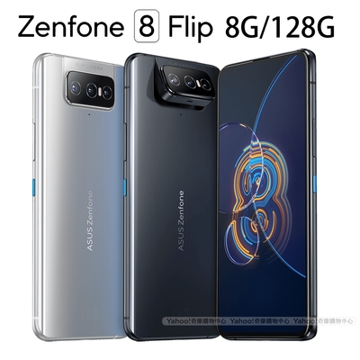 ASUS ZenFone 8 Flip ZS672KS 5G (8G/128G) 智慧型手機