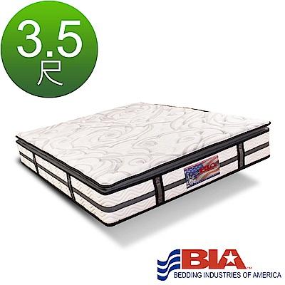 美國BIA名床-Seattle 獨立筒床墊-3.5尺加大單人