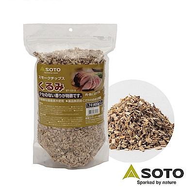 SOTO 核桃煙燻木片(大)ST-1313