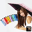 【TDN】降溫14度凡爾賽薔薇黑膠超輕量折傘/口紅傘/晴雨傘 B6245B