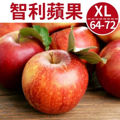 [甜露露]智利富士蘋果XL 64-72入 原裝箱
