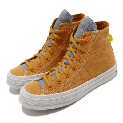 Converse 休閒鞋 All Star 高筒 穿搭 男女鞋 基本款 帆布 簡約 三星黑標 情侶款 黃 灰 168615C