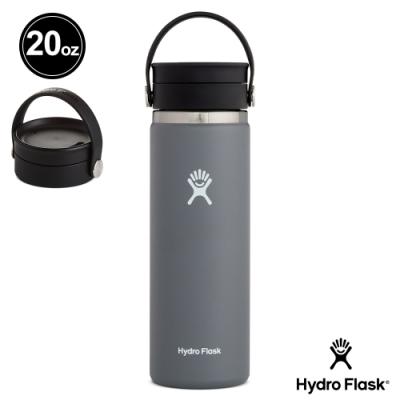 美國Hydro Flask 旋轉咖啡蓋寬口保溫鋼瓶591ml 石板灰