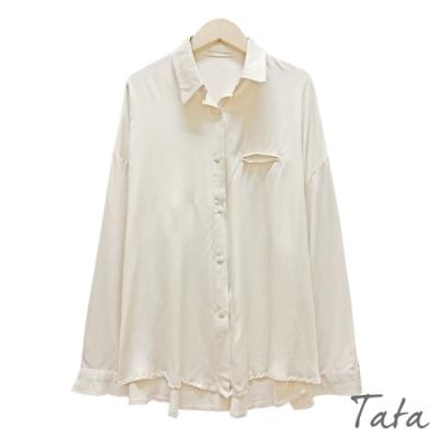 前短後長裝飾口袋上衣 TATA-F