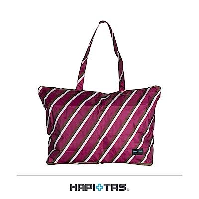 日本HAPI+TAS 摺疊肩背包 皇家桃紅