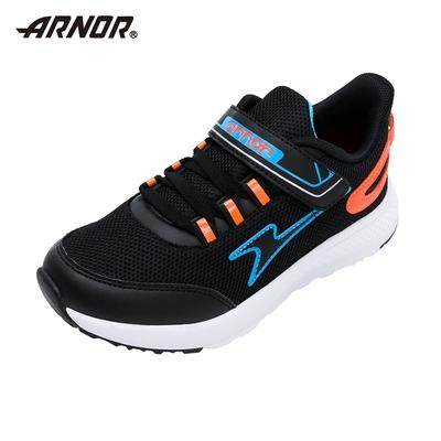 【ARNOR】阿諾-輕量慢跑鞋/中大童鞋 透氣 緩震 運動 黑(ARKR08243)