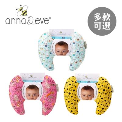 Anna&Eve 美國 嬰幼兒頭頸支撐保護枕 / 護頸枕 - 多款任選