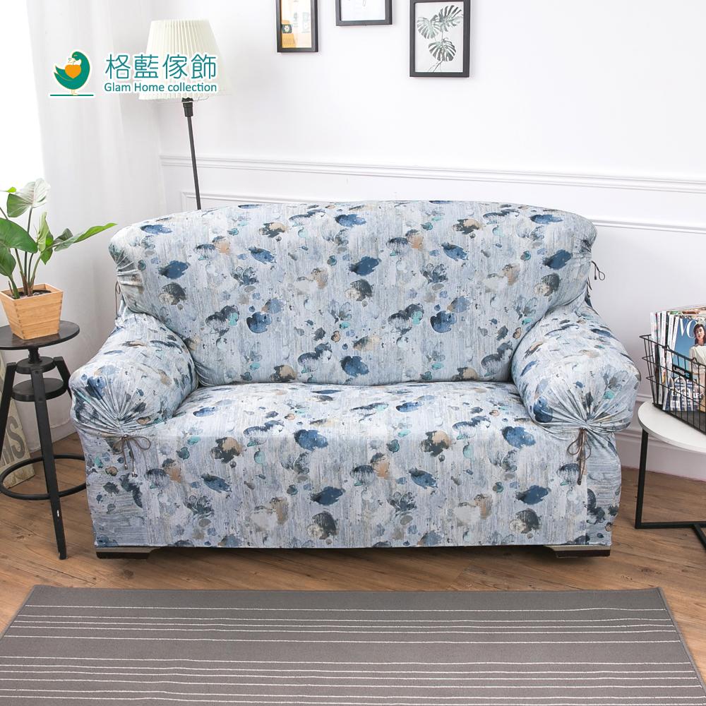 【格藍傢飾】伊諾瓦涼感彈性沙發套-藍3人