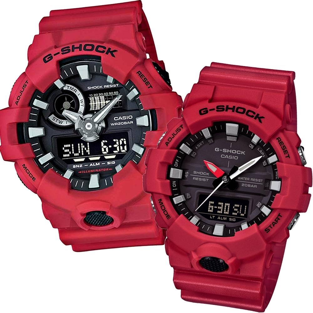 CASIO 金屬風格潮紅雙顯組合錶(GA-700-4A+GA-800-4A)