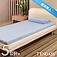 TENDAYS 樂齡紓壓床墊3尺標準單人5cm厚 product thumbnail 1