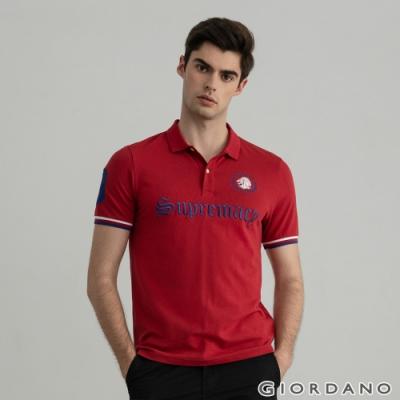 GIORDANO 男裝Supremacy POLO衫 - 10 標誌紅