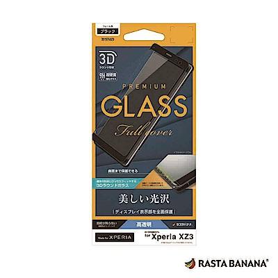 RASTA BANANA Xperia XZ3 曲面対応強化玻璃保貼