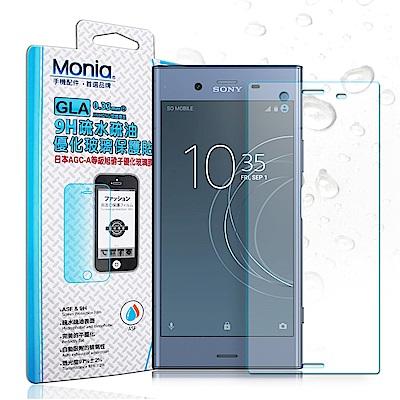 MONIA SONY Xperia XZ1 日本頂級疏水疏油9H鋼化玻璃膜