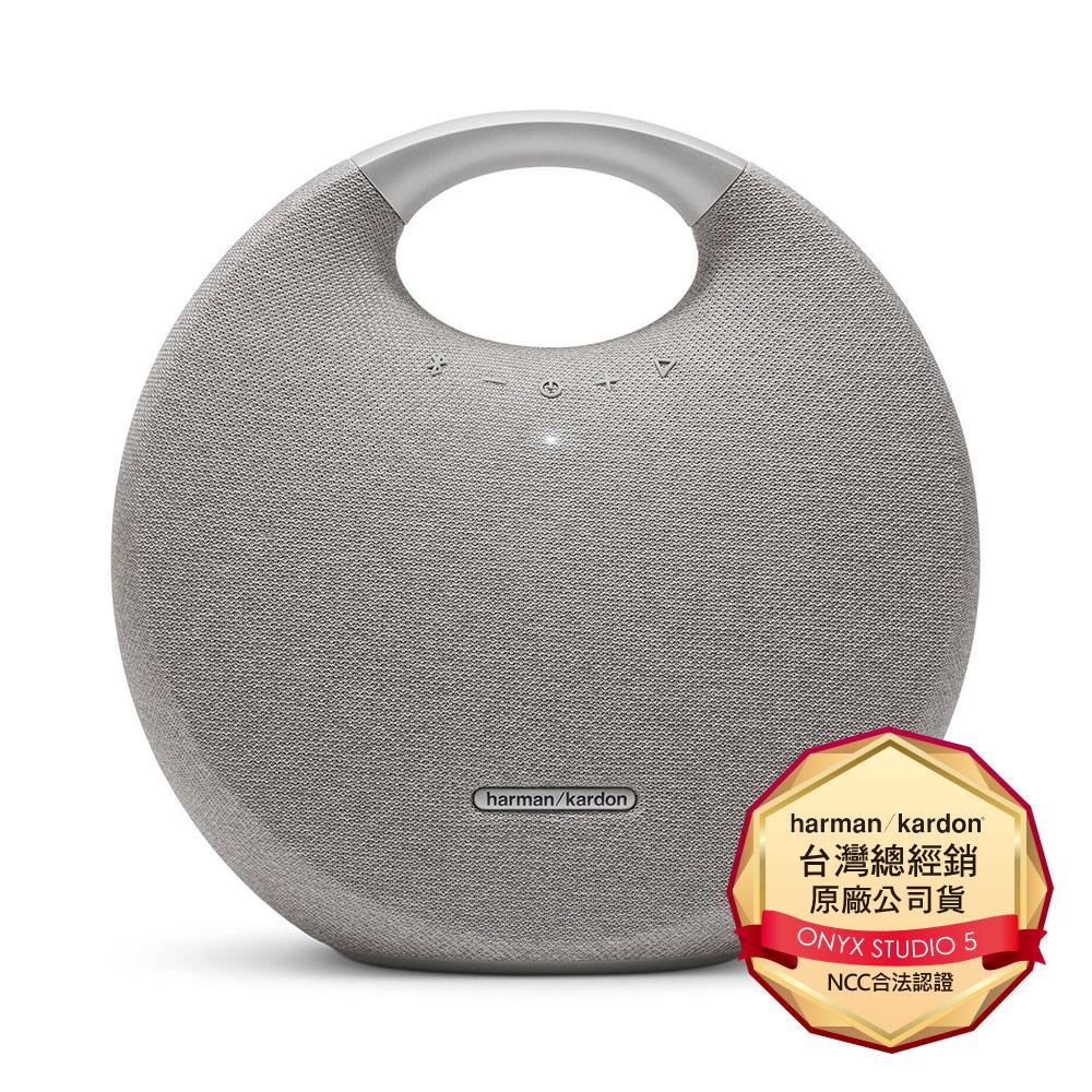 Harman Kardon Onyx Studio 5 手提無線藍牙喇叭 (公司貨) 灰色