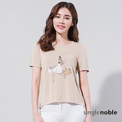 獨身貴族 女子購物日記圖騰設計針織衫(2色)