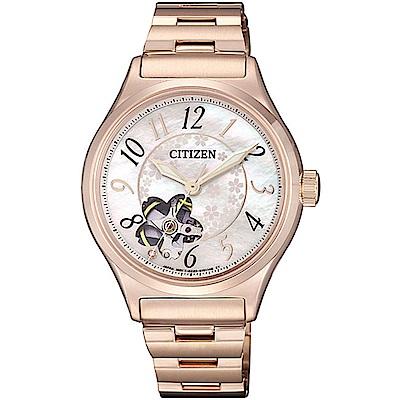 CITIZEN 星辰LADYS 限量櫻花簍空鑽石械錶女錶-(PC1007-65D)