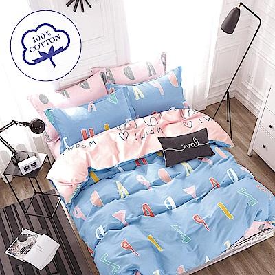 A-one - 100%純棉 雙人加大床包枕套三件組 -時光旅行 台灣製