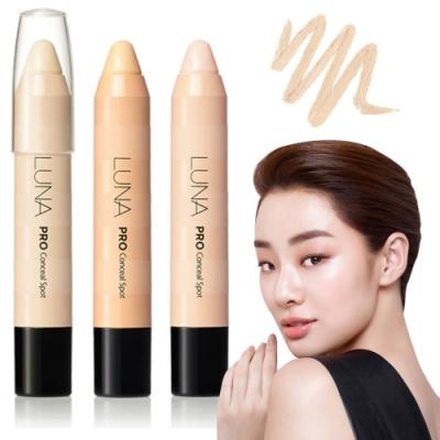 (即期出清) 韓國LUNA 完美裸妝多功能遮瑕筆4.5g