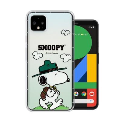 史努比/SNOOPY授權 Google Pixel 4 XL 漸層彩繪空壓手機殼(郊遊)