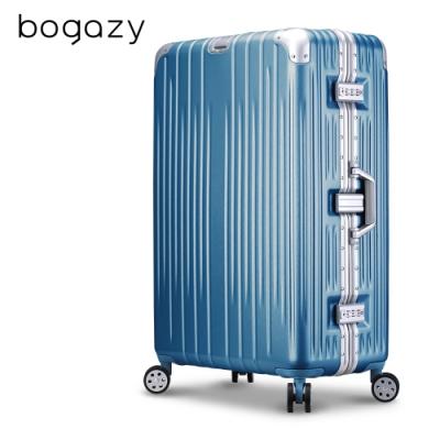 Bogazy 流線時尚 29吋鋁框行李箱(冰雪藍)