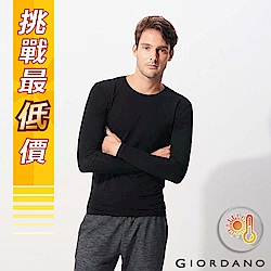 GIORDANO 男裝Beau-warmer plus+