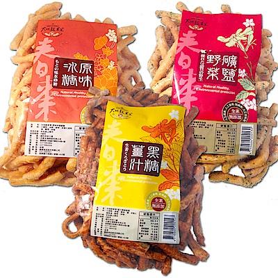 大地穀萊寶 春棗(200gx3包)