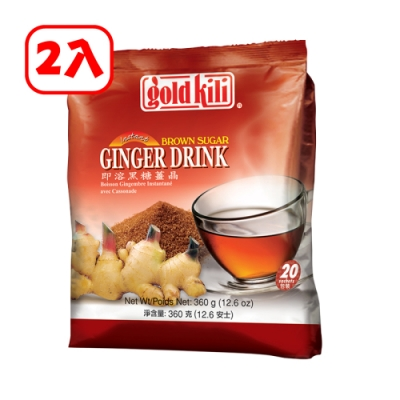 金麒麟 gold kili 即溶黑糖薑晶 18gx20入 x2袋(來自新加坡沖泡第一品牌)