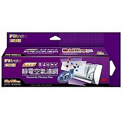 3M 淨呼吸專業級捲筒式靜電空氣濾網