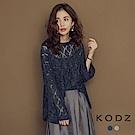 東京著衣-KODZ 時髦姊姊鏤空格紋針織上衣(共二色)