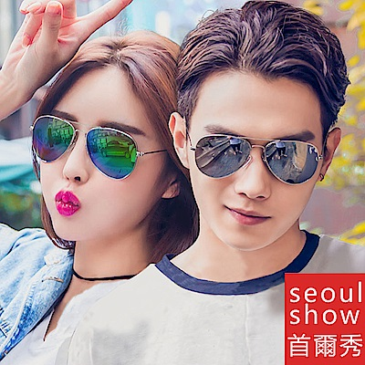seoul show首爾秀 經典飛官輕量金屬框太陽眼鏡UV400墨鏡 3026