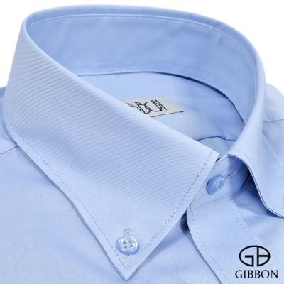 GIBBON 經典紳士素面長袖襯衫‧質感藍
