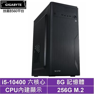 技嘉B560平台[終極戰艦]i5六核效能電腦