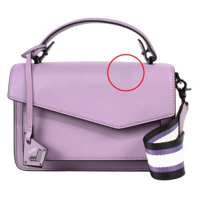 botkier Cobble Hill 防刮皮革手提/斜背兩用風琴包-紫色(展示品)