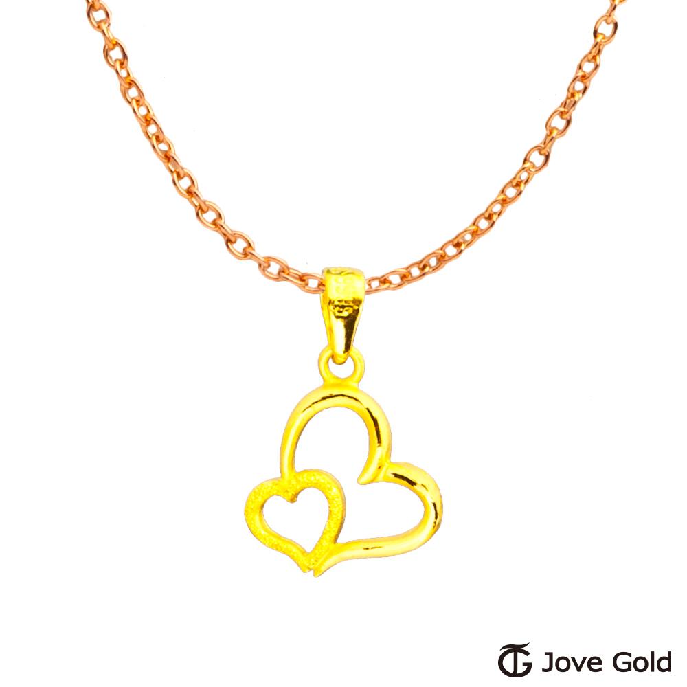 Jove Gold 漾金飾 關於我們黃金墜子 送項鍊
