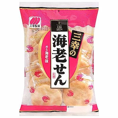 三幸製果 三幸蝦風味仙貝(99g)