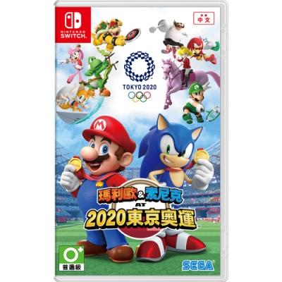 [滿2件$1618]NS 瑪利歐&索尼克AT2020東京奧運 中文版