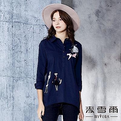 【麥雪爾】優雅女孩不規則邊刺繡襯衫