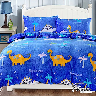 FOCA 侏儸紀樂園   加大-極緻保暖法萊絨四件式兩用毯被套床包組