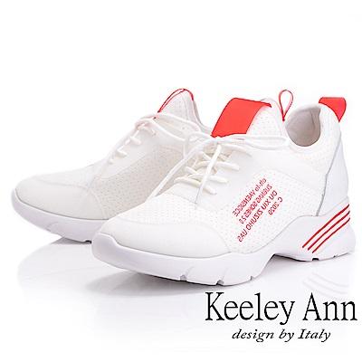 Keeley Ann 輕運動潮流 膠片透氣網英文字母休閒鞋(白色-Ann)