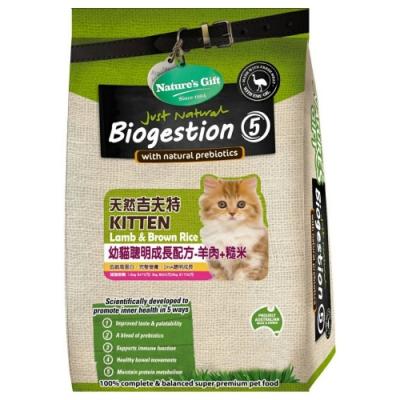 澳洲Nature′s Gift天然吉夫特幼貓聰明成長配方-羊肉+糙米 1.5kg (兩包組)