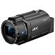SONY FDR-AX43 4K高畫質數位攝影機(公司貨) product thumbnail 1