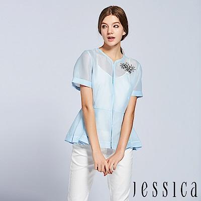 JESSICA - 鑽飾透膚傘擺設計罩衫外套(淺藍)