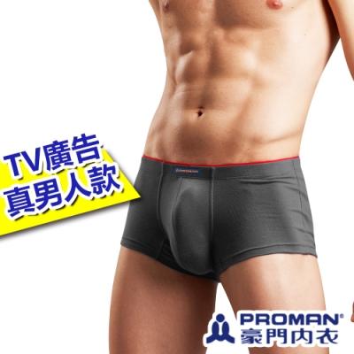 PROMAN豪門 素面超彈性柔感合身四角褲 平口褲(深灰)