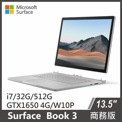 Surface Book 3 13.5 i7/32G/512G  商務版