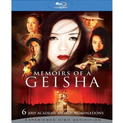 藝伎回憶錄 Memoirs of a Geisha  藍光 BD