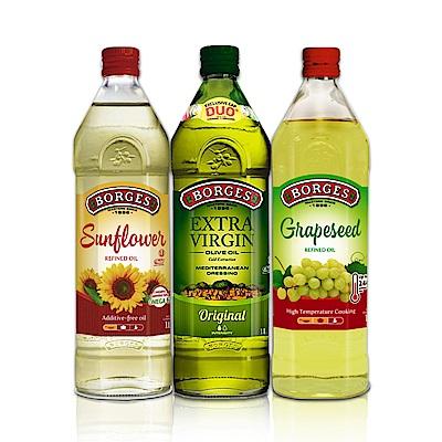 西班牙BORGES百格仕 百格仕原味暢銷3入組(原味橄欖油1L+葡萄籽油1L+葵花油1L)