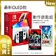 (預購) 任天堂 Nintendo Switch OLED款式 黑色主機 白白手把 亞版 精選動作遊戲組 product thumbnail 1
