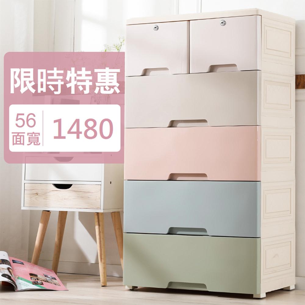【日居良品】 56面寬大容量質感簡約可拆式五層抽屜收納櫃-附鎖附輪